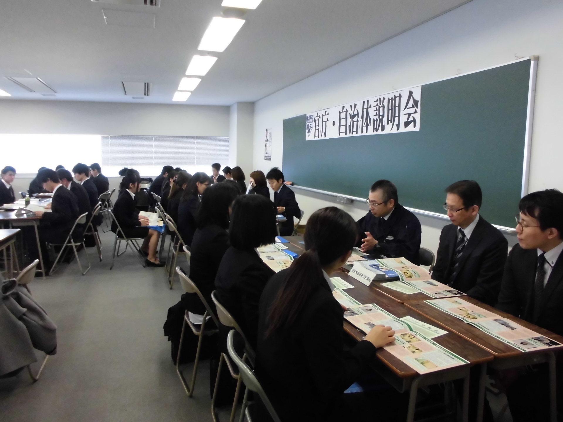 東京アカデミー高松校(教員採用試験・看護師国家試験・公務員試験)のブログ