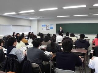 高松校2019合格必勝セミナー.JPG